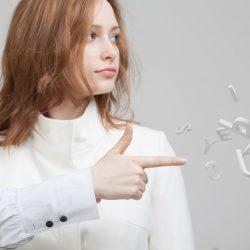 Expresiones comunes que puede que digas mal y no lo sepas